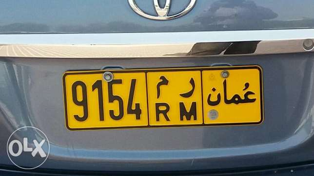 Toyota number plate for sale.9154.R M