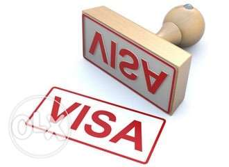 cross border of UAE to make or renew visit visa