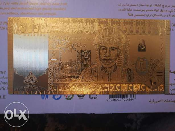 Golden 10 Rial Note
