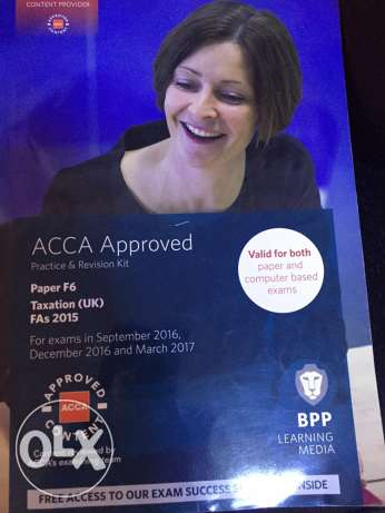 ACCA F6 Taxation (UK) valid for exam upto March 2017 مطرح -  2