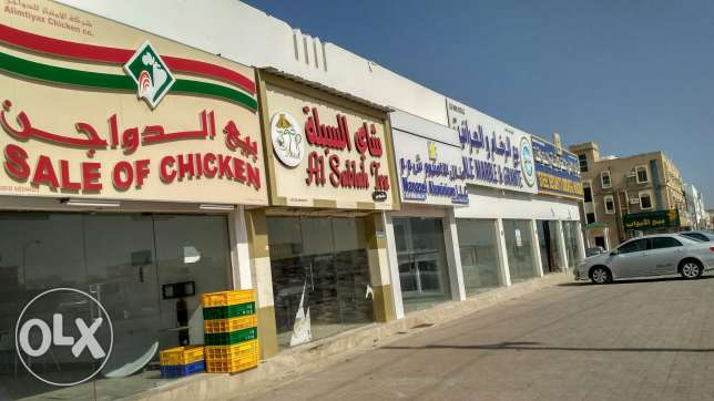 Shops for Rent in Maabilah