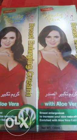 aloe vera special lotion for ladies- BUY 1 GET 1 FREE