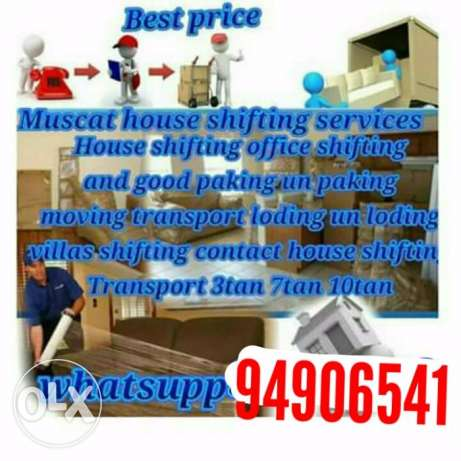 House shifting all Muscat contact