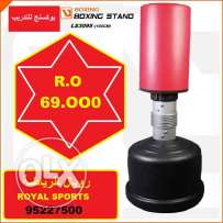 Training Boxing stand