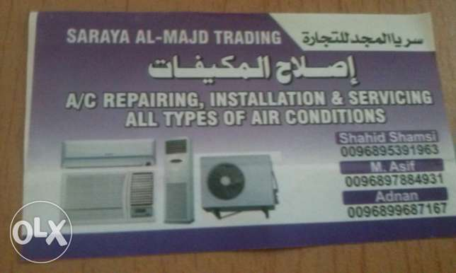 We work all kind Air conditions all company contect CEO Muhammad Asif