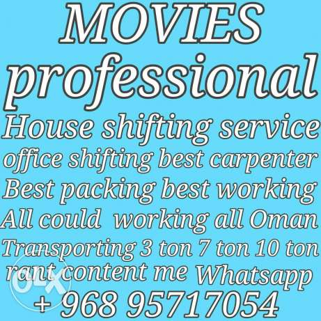 Professional Oman MOVIES Houses shifting service