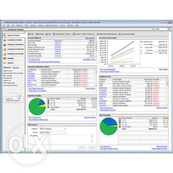 if you want to increase your business use our accounting software مسقط -  3
