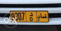 4 Digit nice Number Plate for Sale Easy to remember