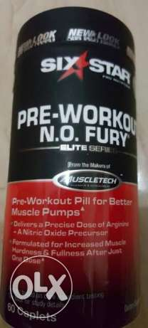 muscle builder medicine from AMERICA مسقط -  4