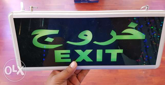 "All kinds of ""Exit"" signs led board"