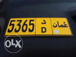 150 R.O Special plate number