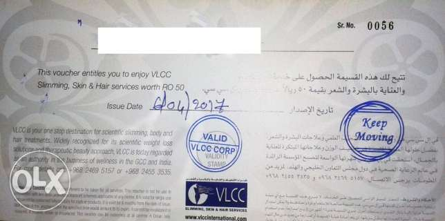 VLCC's R.O 50 Gift Voucher for Only R.O 25