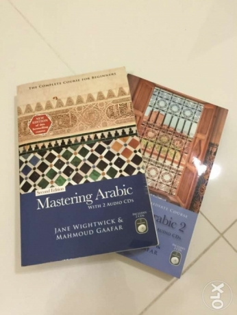 mastering Arabic for non Arab speakers