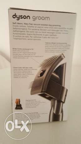 Dyson Pet Grooming Tool, BRAND NEW مسقط -  2
