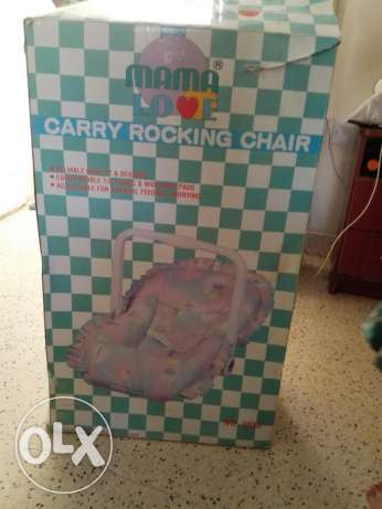 Carry roking chair