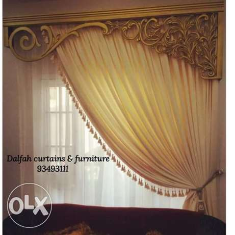 Curtain and decors
