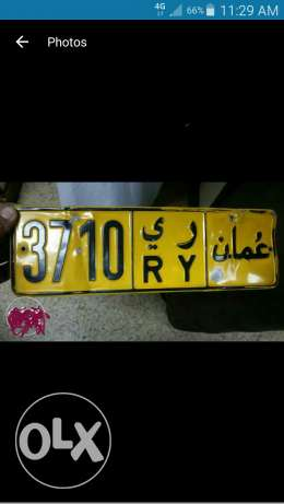 Car numbar palet for sale in muscat 3710 yr 50 ro only السيب -  1
