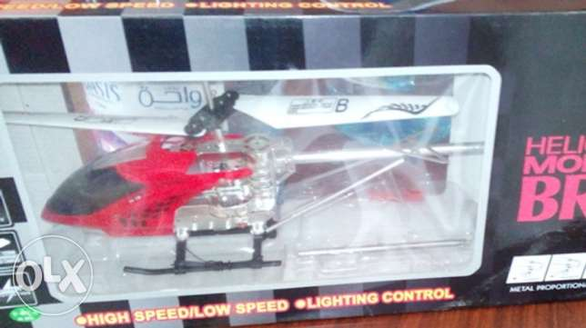 Helicopter with remote packed new