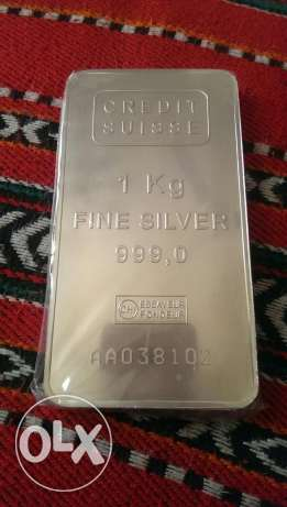 Deal of the day! CREDIT SUISSE silver bar 1kg 999,0 purity