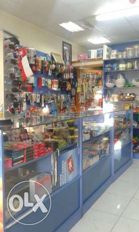 Household shop for sale