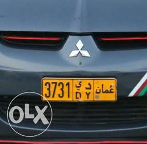 Car number plate for sale مطرح -  1