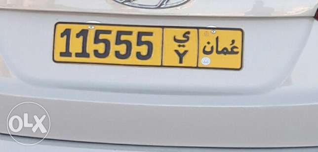رقم للبيع number plate for sale