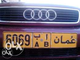 Car number plate AB 6069