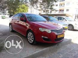 MG 550 Car for Sale