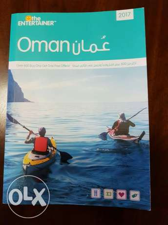 Entertainer Oman Book