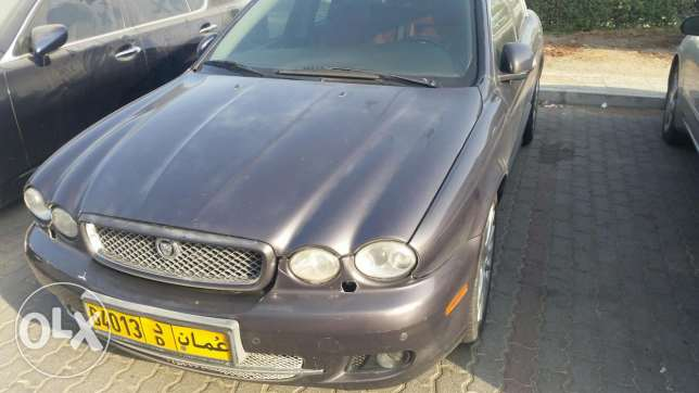 Jaguar for sale