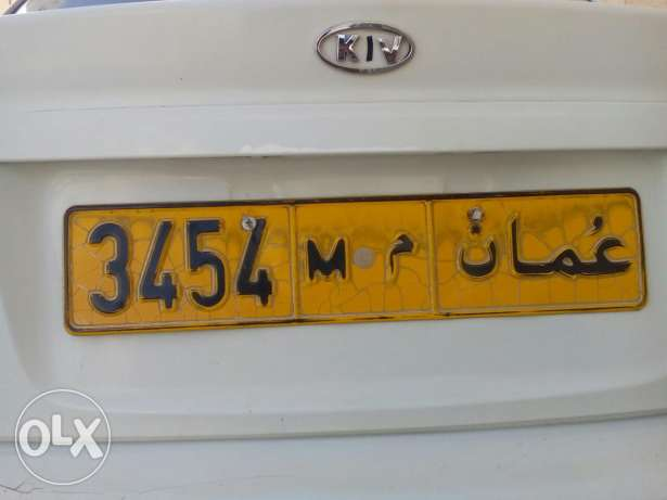 Number for sale (3454m) صلالة -  1