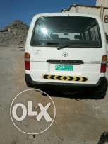 Company available with 20.Clearance and 02 vans