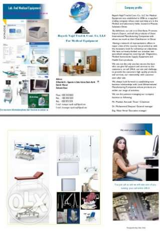 Rayath Najd Co. for Medical Equipment can serve you better at any time
