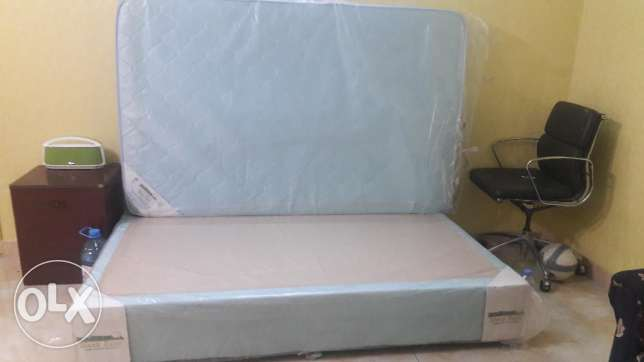 Bed with set