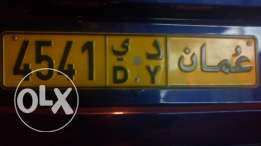 Special Car Number for sell