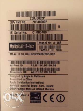 "MacBook Air 13"" (2016) - i7 (2.2) مسقط -  1"