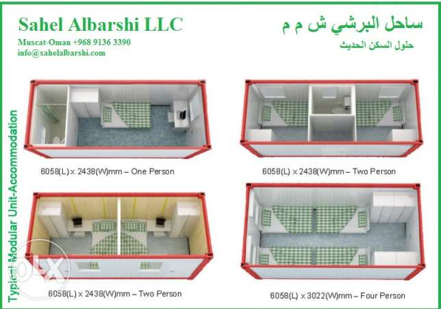 prefabricated modern house container