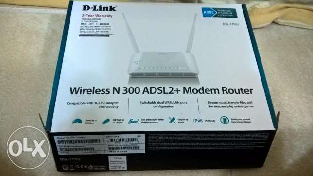 Wireless 300 ADSL 2 + Modem Router السيب -  1