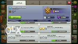 Clash of Clans Level 99