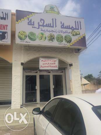 مقهى للإجار for rent coffeeshop بركاء -  1