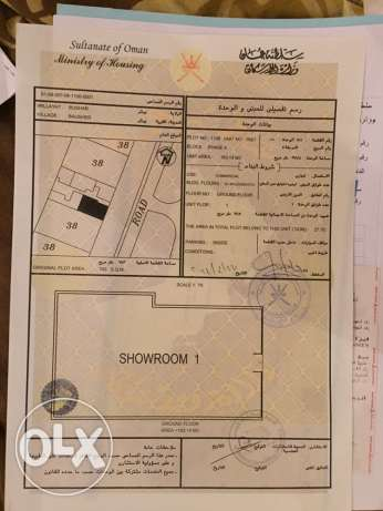 showroom for sale BOWSHAR