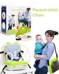 2 in 1 child parents chair