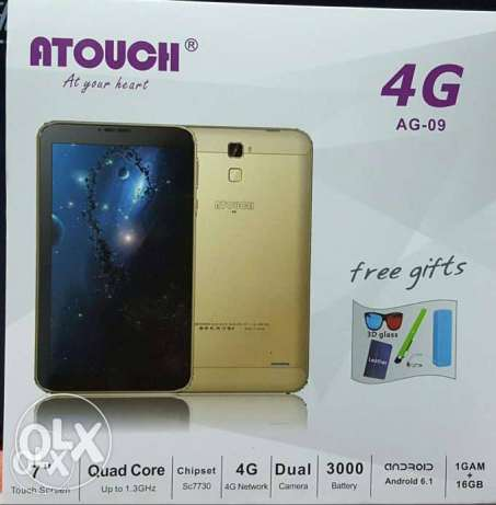 ATOUCH (4G) TABLET with PEN (Brand New) free stuff