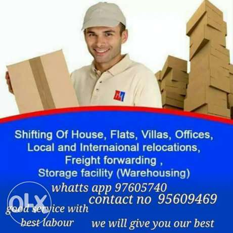 House shiftingservice مسقط -  3