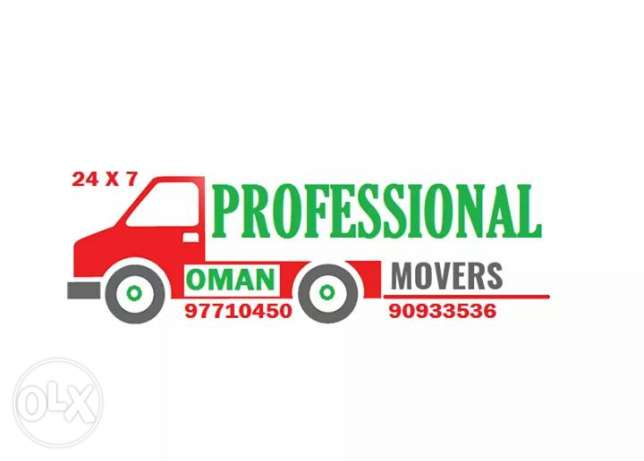 HOUSE SHIFTING service in oman