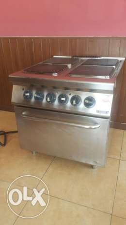 Hot Plate Cooker