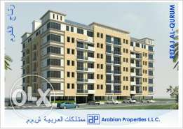 Retaj Qurum Heights Ready Dec 2017