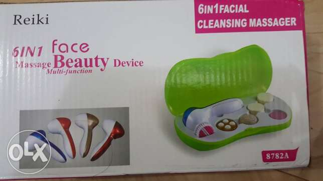 facial cleaning and massaging set مسقط -  2