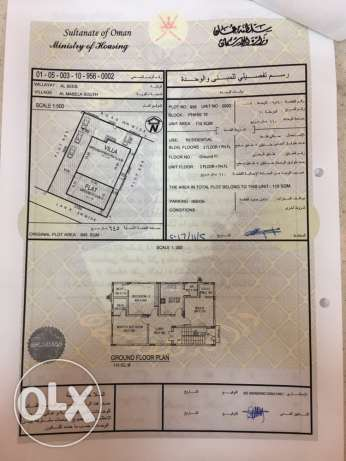 flat in second floor السيب -  1