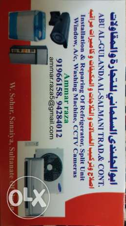 Air conditioners Services( Installation,Maintenance and Repairing )